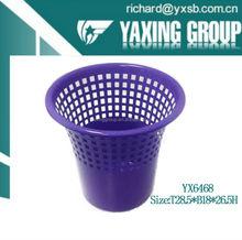 10L plastic litter basket,recycling bin,shop bin,ash bin