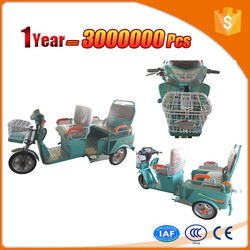 New design electric three wheel cargo motorcycle with CE certificate