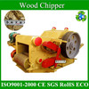 GX218 Energy saving industrial wood chipper machine with competitive price