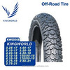 120/80-18 off-road motorcycle tire