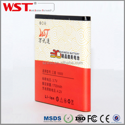 Manufacturer Of Mobile Battery For I9000 I9003 I9010 Mobile Battery 1500Mah