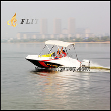 4.6m Long 4 person FRP Boat