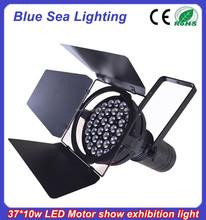 380W LED Auto Show light/ LED Theater light/ led Motor Exhibition Light
