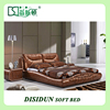 Double Bed Design Bed 2015 - Luxury Italian Leather PU Bed