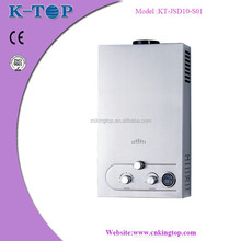 2015 round LCD Big capacity 16L gas water heater,18L hot water heater , 20L gas water boiler