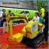 Amusement park used mini electric excavator toy,kids excavator for sale