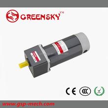 كفاءة عالية بسعر منخفض gs 250w 90mm العاصمة الصغيرة لعبة السيارات الكهربائية لبيع الساخن