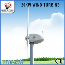 20kw high output power and low rotational speed wind generation horizontal axis wind turbine 380v volt (on-grid) for sale