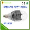 2015 new product 12W motion sensor led light bulb , E27 B22 led bulb production line