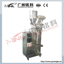 2015 factory price automatic nitrogen food packing machine