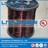 Aluminum conductor with enamel 22 awg solderable winding wire