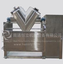 Stainless Steel V-Type Powder Mixing/Blending Machine