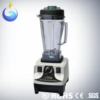 OTJ-767 GS CE UL ISO rice wash jar smoothie maker blender
