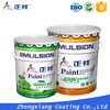 gold paints for house walls