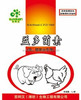 veterinary probiotics for poultry,ruminant,pigs