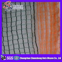 plastic mesh netting