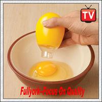 Kitchen Helper Egg Yolk Separator As Seen On TV Egg White Separator Divider Filter