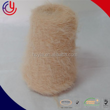 mutil-color dyed on cone fancy yarn , sweater slub tape nep tube acrylic wool knitting yarn wholesale