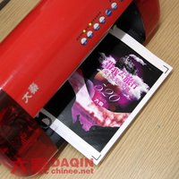 daqin mobile phone skin complate machine for the production of tpu cases