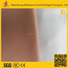 cotton stain release uniform fabric