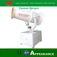 High quality garden sprayer / Cannon sprayer / Fog cannon