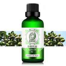jojoba supplier organic certified pure jojoba oil