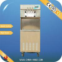 BXR-2238 Floor type mochi sweet icecream maker machine ice cream ice machine ice cream making machine for sale