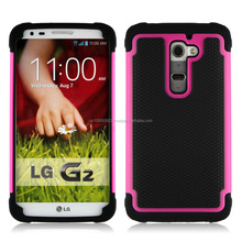 Triple Defender Case For LG G2 With 11 Colors , Factory Price