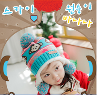 100% acrylic New Design Wholesale cute Children hat/cap