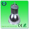 200W led high bay light equal to 400w metal halide DLC 200w industrial led high bay light