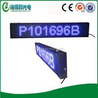 Outdoor LED displays for outdoor digital displays Pantalla LED publicidad