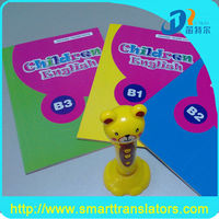 language learning tool educational funny gift for kids DC011