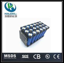 Hailei 12v 24ah li-ion batteria al litio ricaricabile per la lampada a led