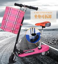 2015 hot new with best price 500w electric scooter/moped