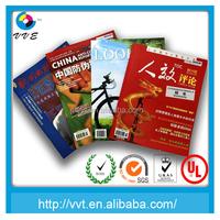 Newest Design Custom Printing Chinese Adult Magazines Wholesale