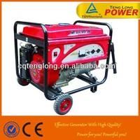 single cylinder 7.5 kva high voltage petrol portable generator price