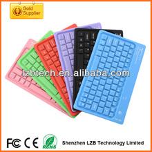 Colorful silicone keyboard for iPad Mini