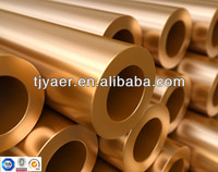 Copper Pipe price for Construction