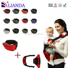 Economical baby carrier