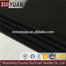 Best price 100% viscose fabric breathable