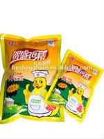 Nasi Halal Pure Chicken flavor powder/Chicken spice/seasoning/essence