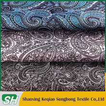 Best selling 10 years experience Wholesale jacquard fabric for garment