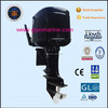 chinese 4 stroke 60 hp diesel outboard engine