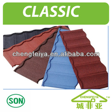 Classic Modern Lightweight Colorful Stone Coated Metal Roofing Tiles Supplier