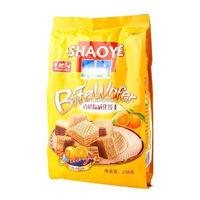 side gusset snack food plastic bags,rock sugar packaging bag