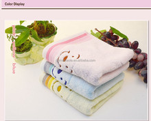 bear and apple 100% cotton quality solid color hand towel