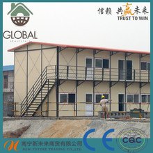 Latest modern economic low cost mobile prefabricated house