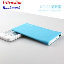 UL230 Mobile phone 2600mah manual for power bank, slim credit card power bank 2600mah for laptop, iphone, LG, HP