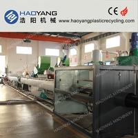 haoyang plastic pipe molding machine
