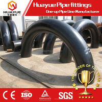 asme b16.49 big size carbon steel 90d bend pipe